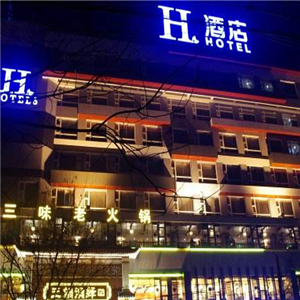 H酒店品牌