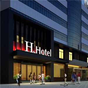 H酒店专业