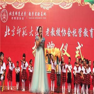 北京大学托管教育