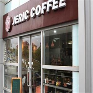杰瑞克咖啡店面