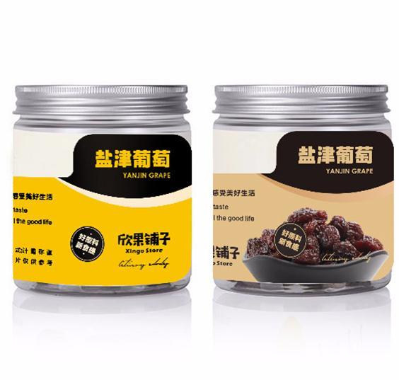 欣果铺子零食站门店产品2