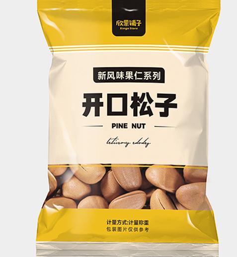 欣果铺子零食站门店产品7