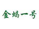 金蝎一號品牌logo