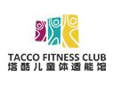 塔酷儿童体适能馆品牌logo