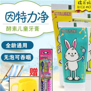 因特力净酵素牙膏产品