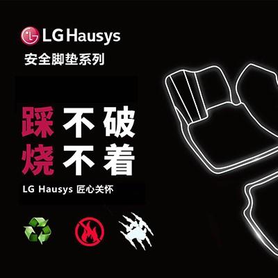 LGHuasys质量好