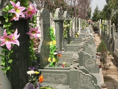 龙泉驿殡葬