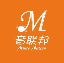 音聯邦流行音樂學校加盟