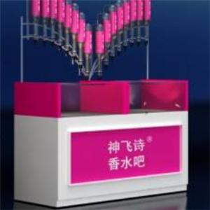 神飛詩香水廣告