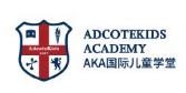 AKA國際雙語國際學堂加盟