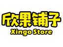 欣果铺子零食站品牌logo