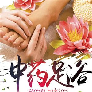 苏州东亚足浴品牌