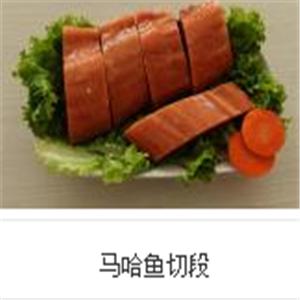 四通海产马哈鱼切段