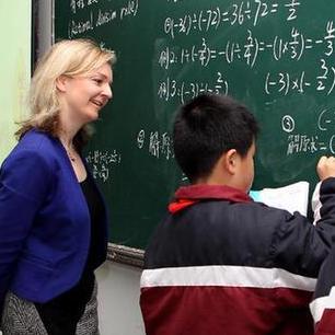 海峰教育小升初数学衔接班