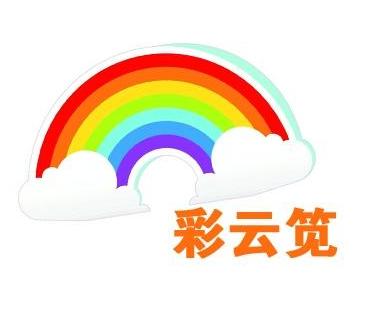 彩云筧餐廳加盟