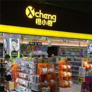 橙小橙化妝品店