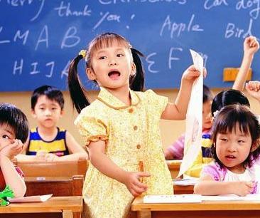 清睿教育课堂3