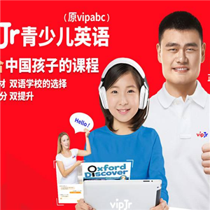 vipabc英语电脑