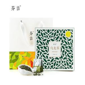 芬吉茶叶叶子
