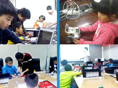 兒童科技營雙語STEAM樂高機器人快樂