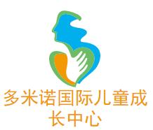 多米諾國際兒童成長中心加盟
