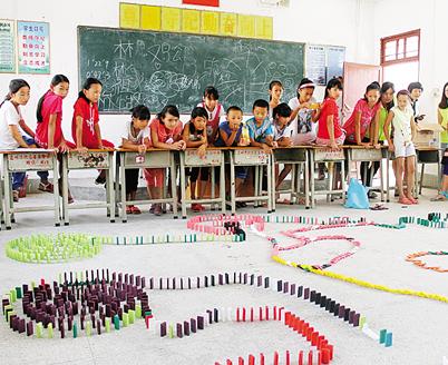 多米諾國際兒童成長中心快樂