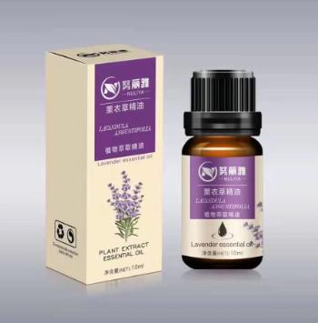 努丽雅植物养发馆产品2