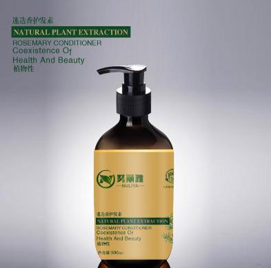努丽雅植物养发馆产品4