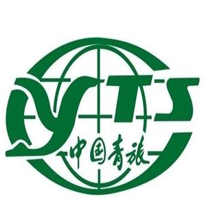中国青年旅行社加盟