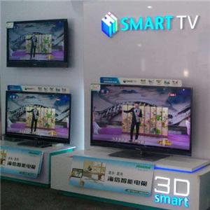 海信电器电视