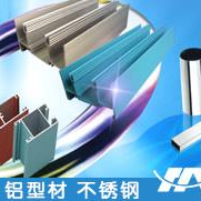 奮安鋁材不銹鋼