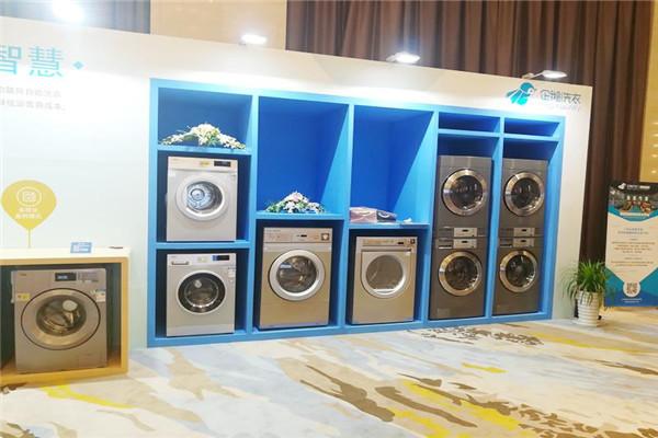 企鵝共享洗衣機展示