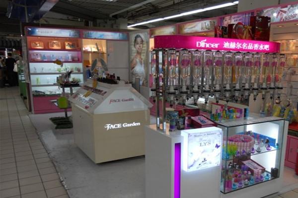 迪赫尔香水门店