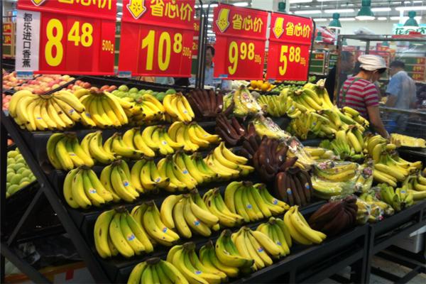华冠商贸水果区