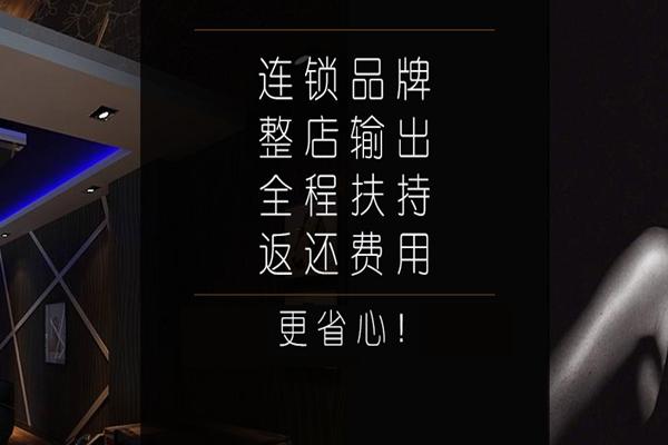 印圖沙龍美發店宣傳圖