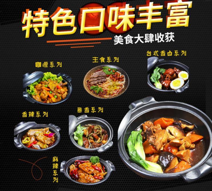 锅先森卤肉饭口味丰富