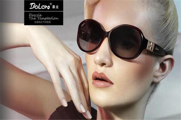 bolon眼镜产品