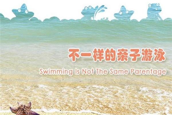 蓝旗婴儿游泳馆展示