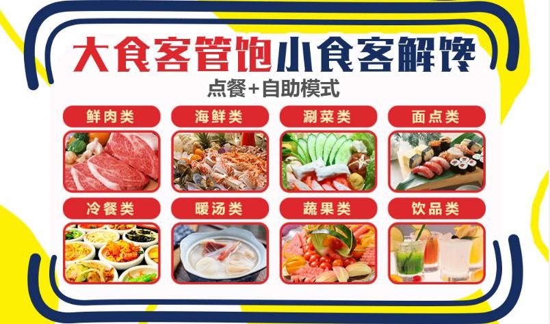 牛九段功夫烤肉多种模式