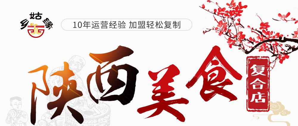 乡姑缘雷竞技最新版