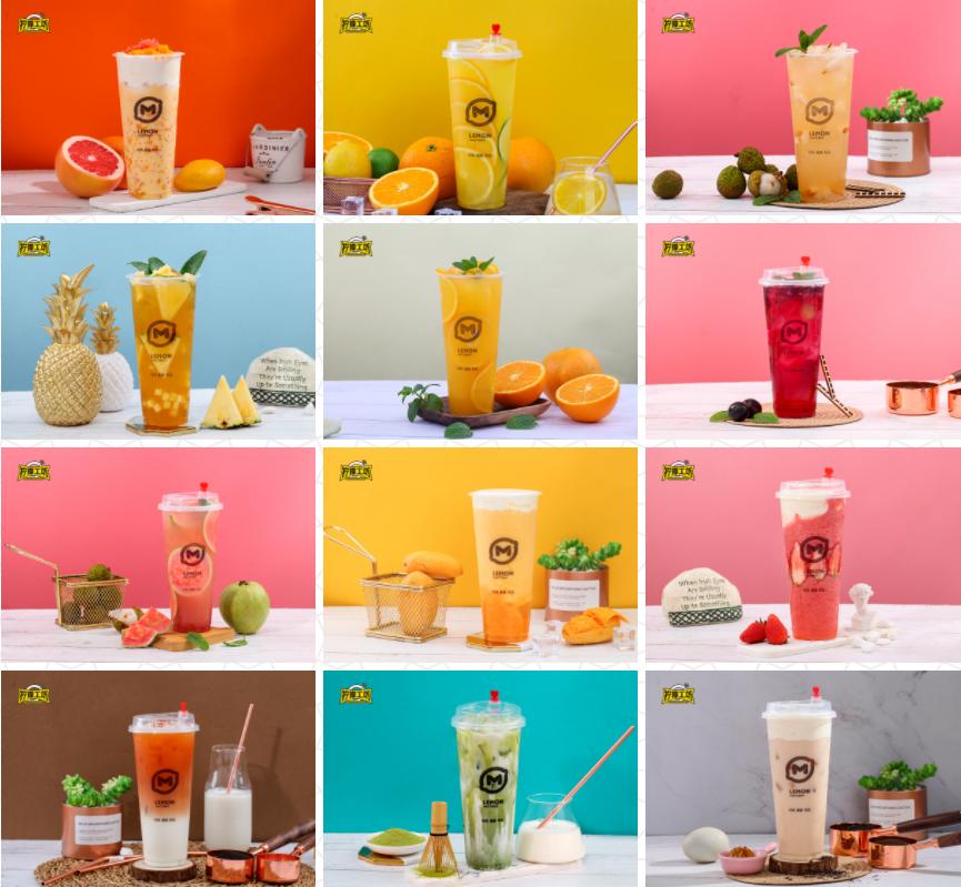 柠檬工坊奶茶饮品小吃店产品