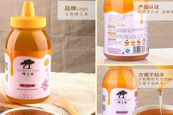 蜂之巢蜂蜜健康