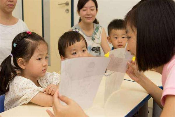 七田真早期教育寶寶學習