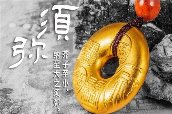 明丰珠宝加盟