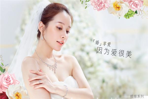 六福珠宝婚庆