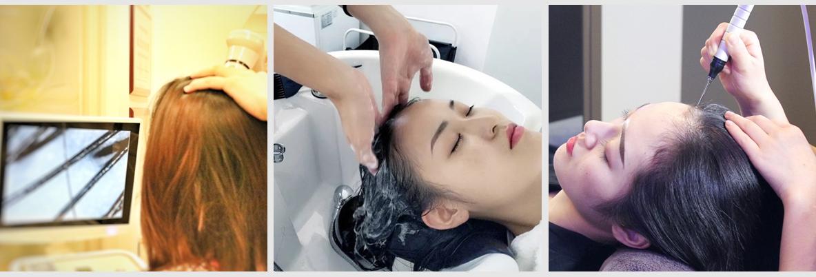 涣醒养发馆专业