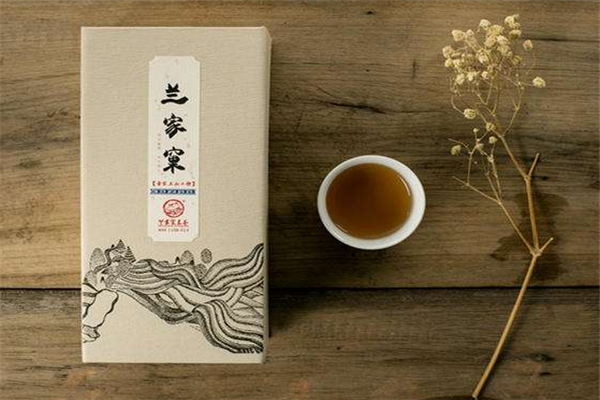 兰家窠茶业盒子