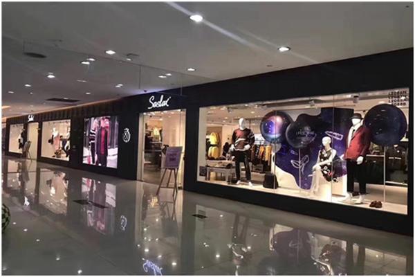 为什么品牌莎斯莱思男装能一直抢占风口,销量一直稳步前beplay进?