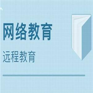 清北网校书本