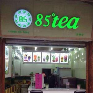 85度tea珍珠奶茶店